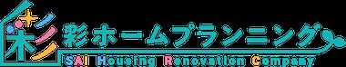 彩ホームプランニング会社案内 | 町田市のリフォームなら「彩ホームプランニング」