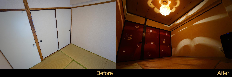 和室リフォーム施工事例写真2