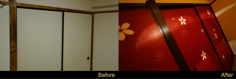 和室リフォーム施工事例写真3