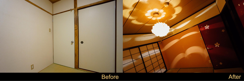 和室リフォーム施工事例写真4